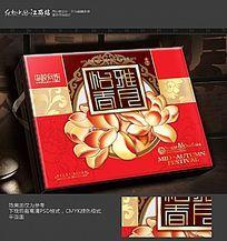 高端红色怡香雅月月饼包装盒设计