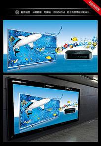 4K高清电视户外展板