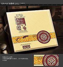 高端大气吉祥如意月饼包装盒设计