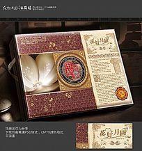 高端欧式花好月圆月饼包装盒设计