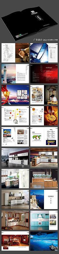 家具行业企业形象画册CDR模板