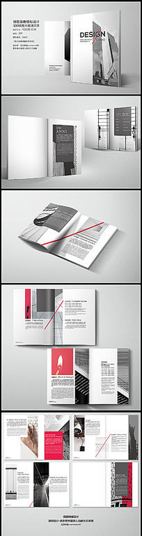欧美时尚简约画册版式设计