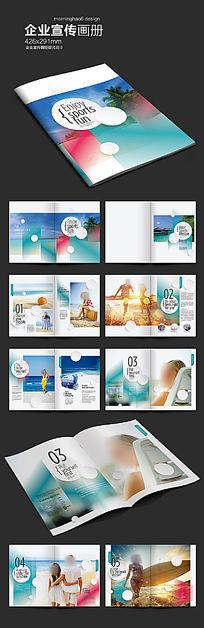 清新时尚旅游画册版式设计