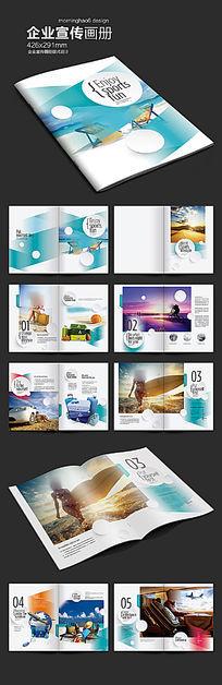 时尚蓝色旅游画册版式设计