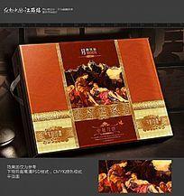 高端典雅月圆情怀月饼包装盒设计