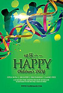 快乐六一儿童节海报