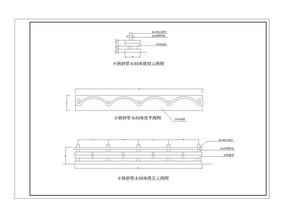 不锈钢管木质座凳cad