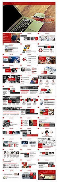 简约红黑商务职场通用动画PPT模板