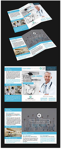 蓝色医疗机构宣传折页设计