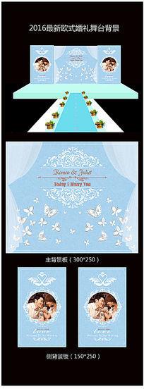 清新典雅的高端婚礼展板