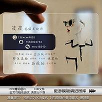 时尚手绘化妆师名片