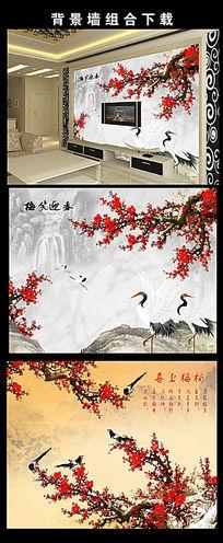 中国风梅花喜鹊仙鹤电视背景墙图片设计下载