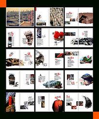 中国风元素画册