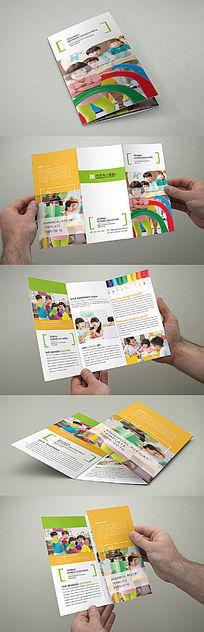 橙绿色幼儿招生三折页