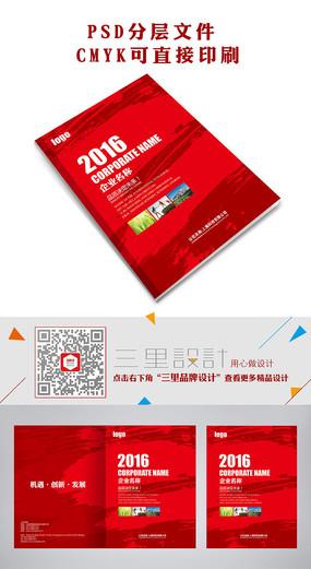 简洁红色画册封面设计