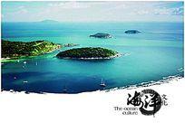 蓝色大气海洋文化海报