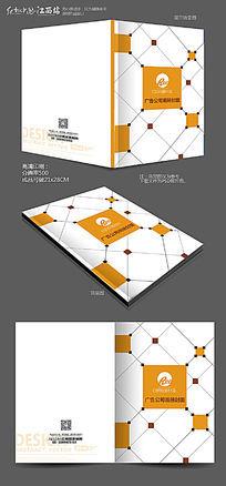 广告公司画册封面设计