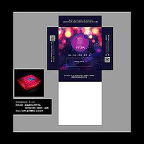 炫彩时尚紫色高档纸巾盒设计AI格式