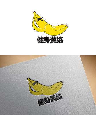 黄色卡通香蕉教练LOGO