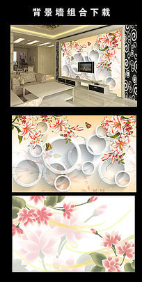 简洁唯美花朵电视背景墙图片设计下载