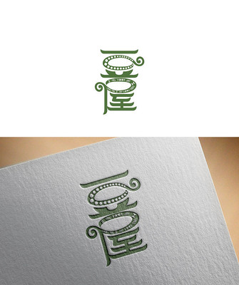 绿色简约豆屋LOGO