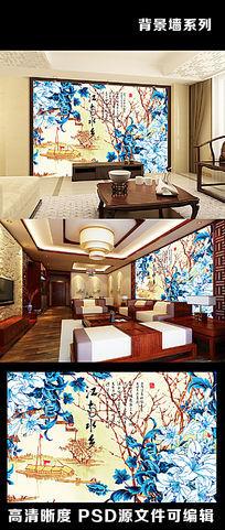 中国风中式青花瓷百合花江南水乡水墨电视背景墙