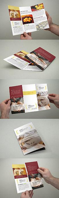 创意金融三折页