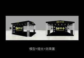 户外路演促销3D模型效果图