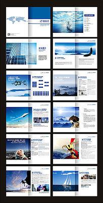 简约大气画册设计