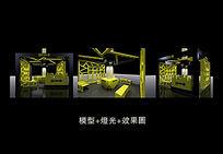 商场专柜设计3D模型效果图