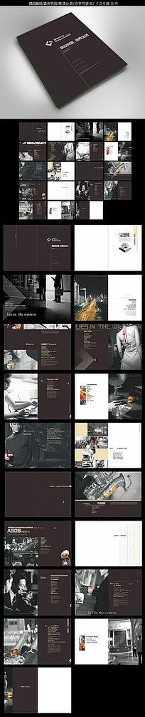 商业地产画册