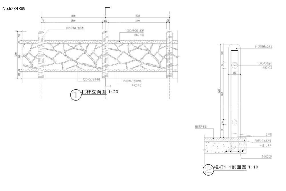 仿木树枝仿木栏杆CAD图片