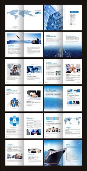 公司宣传册设计模版