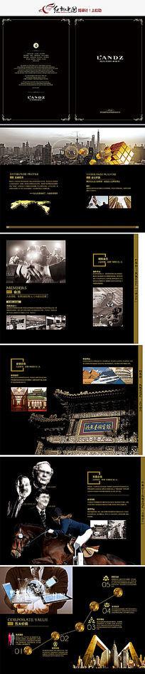 黑色高档公司企业画册宣传册