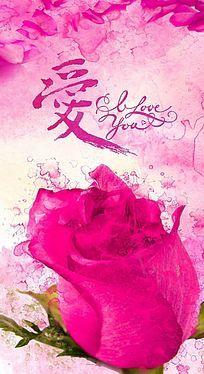 水彩玫瑰海报