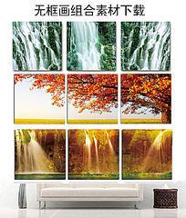 风景山水图片无框画装饰画图片设计下载