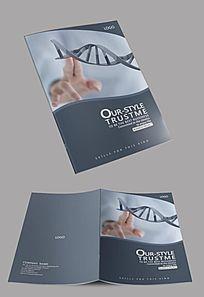 灰色高端医疗企业封面设计