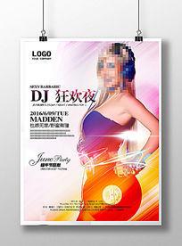 美女DJ海报