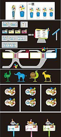 幼儿园VI设计模板