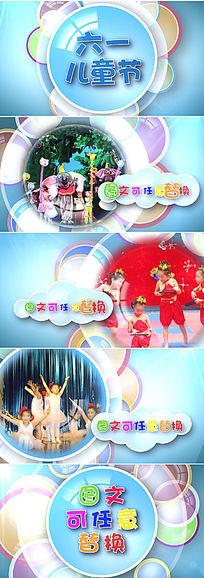 六一儿童节视频片头模板