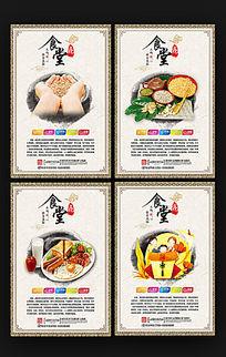 高端创意中国美食文化海报设计模板