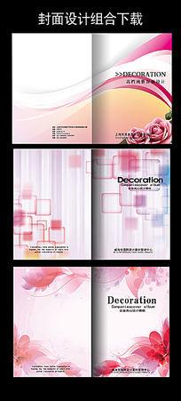 简洁水彩花朵抽象艺术画册封面图片设计下载