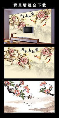 中国风花鸟家和万事兴电视背景墙图片设计下载