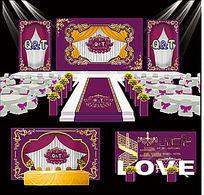 紫色婚礼现场布置模板