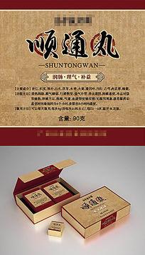 保健品中国风包装盒设计