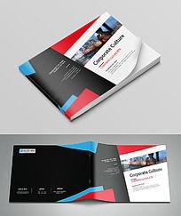 红蓝色个性企业画册封面