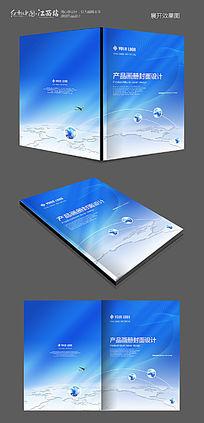 简约大气科技画册封面设计