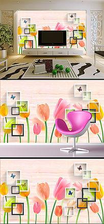 唯美时尚郁金香客厅电视沙发3D背景墙