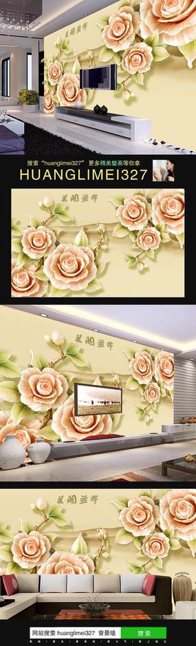 玉雕玫瑰花电视背景墙
