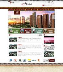 中国风复古风格房地产网站模板首页效果图psd